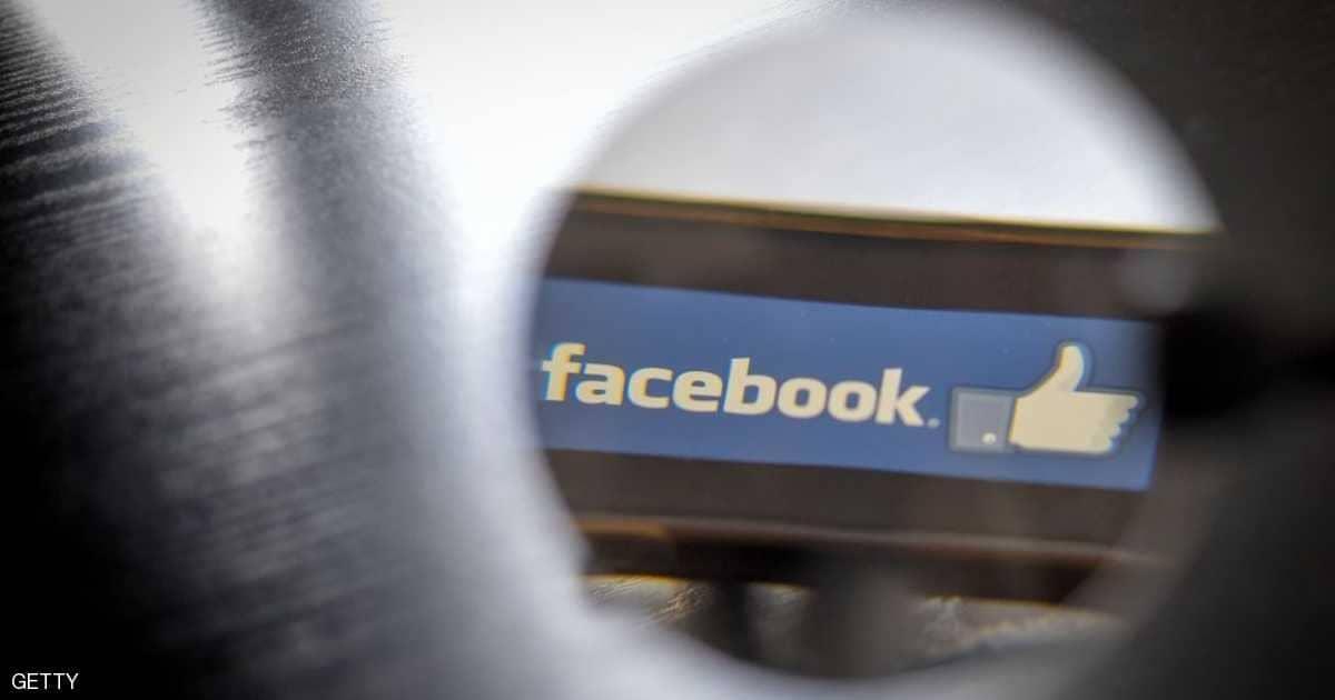 اخبار حول العالم فيس بوك