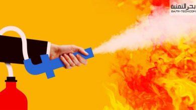 مقاضاة الفيس بوك للاشخاص والشركات التي تضر منصته