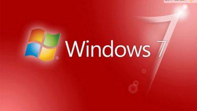 windows7 نهاية دعم